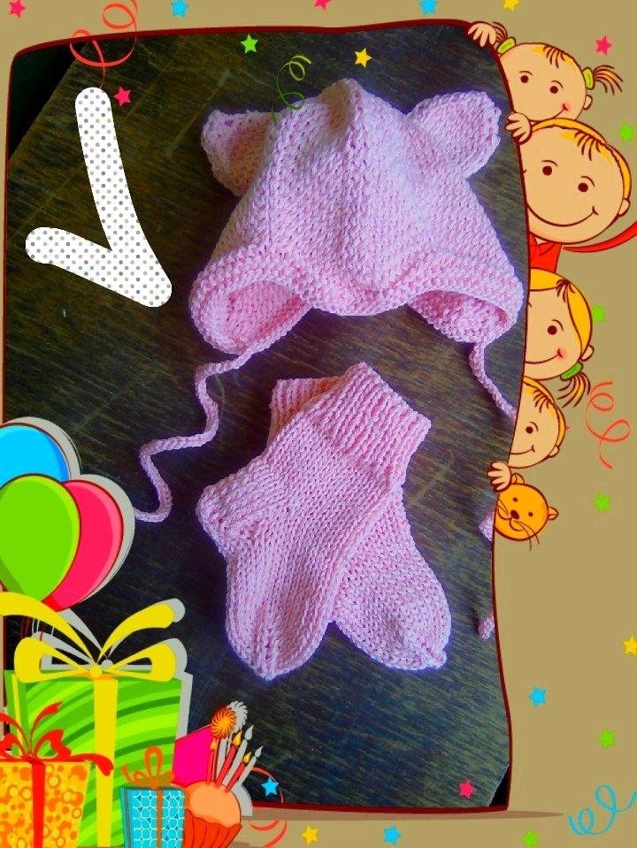 Набор чепчик и носочки для новорожденного, Комплект одежды для выписки, Буденновск,  Фото №1