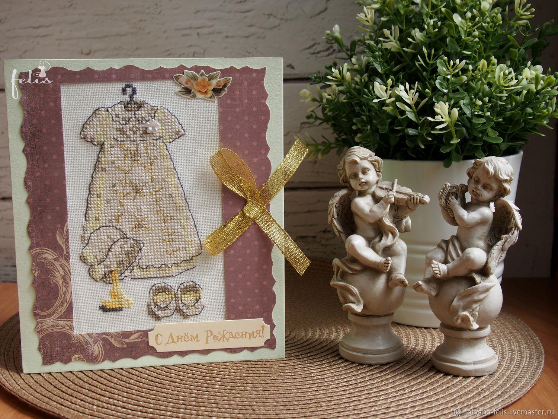 """Детская открытка с вышивкой """"С Днем рождения!"""". Подарок для принцессы, Открытки, Москва, Фото №1"""
