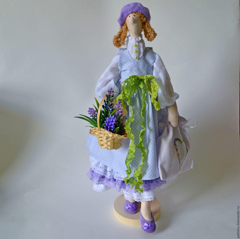 Copy Of Tilda Doll With Lavender Parisienne заказать