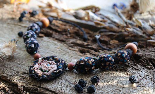 Бусы текстильные в стиле `бохо` Нира. Автор Елена Дурыгина.