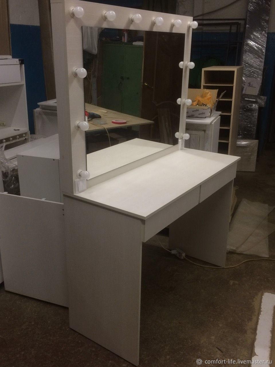 гримерное зеркало с подсветкой стол визажиста туалетный столик