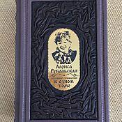 Сувениры и подарки handmade. Livemaster - original item Larissa Rubalskaya: Collected works in one volume.. Handmade.