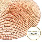 Плетеная основа 14 см - персиковая