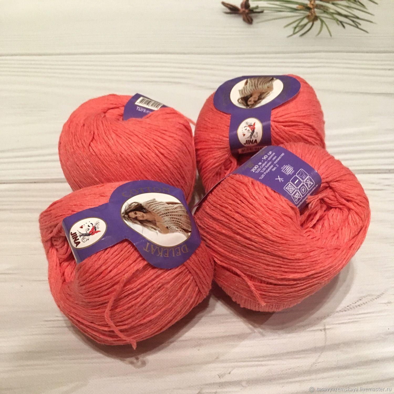 Пряжа Хлопок Деликат (Cotton Delecat) Турция 50% хлопок 30% лен – купить на Ярмарке Мастеров – J6XIWRU | Пряжа, Москва