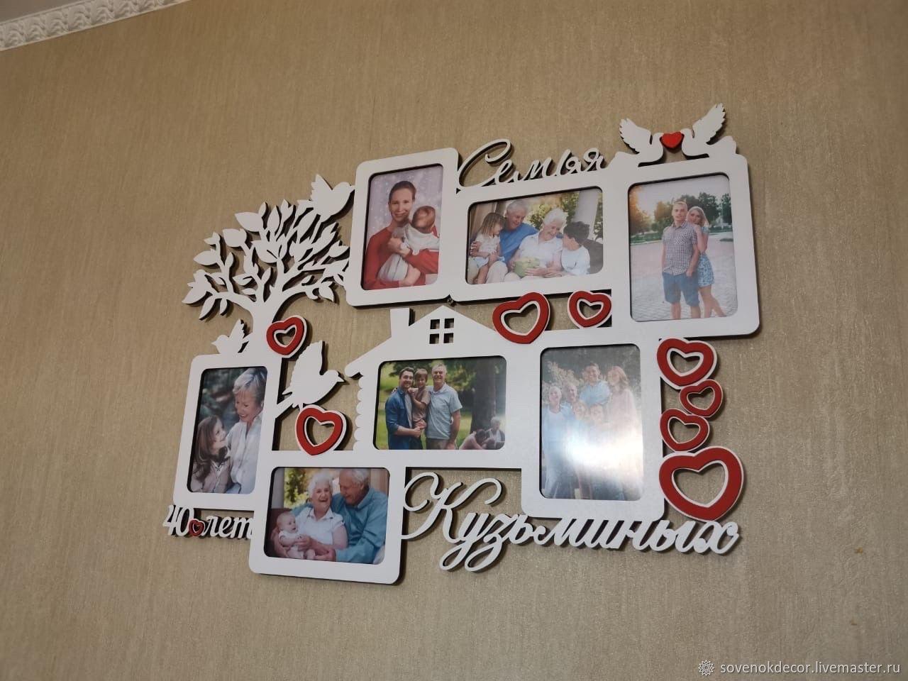 Фоторамка с деревом с Вашей фамилией, Фоторамки, Москва,  Фото №1