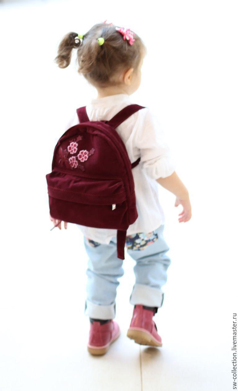 Купить детский маленький рюкзак школьные рюкзаки herlitz спб