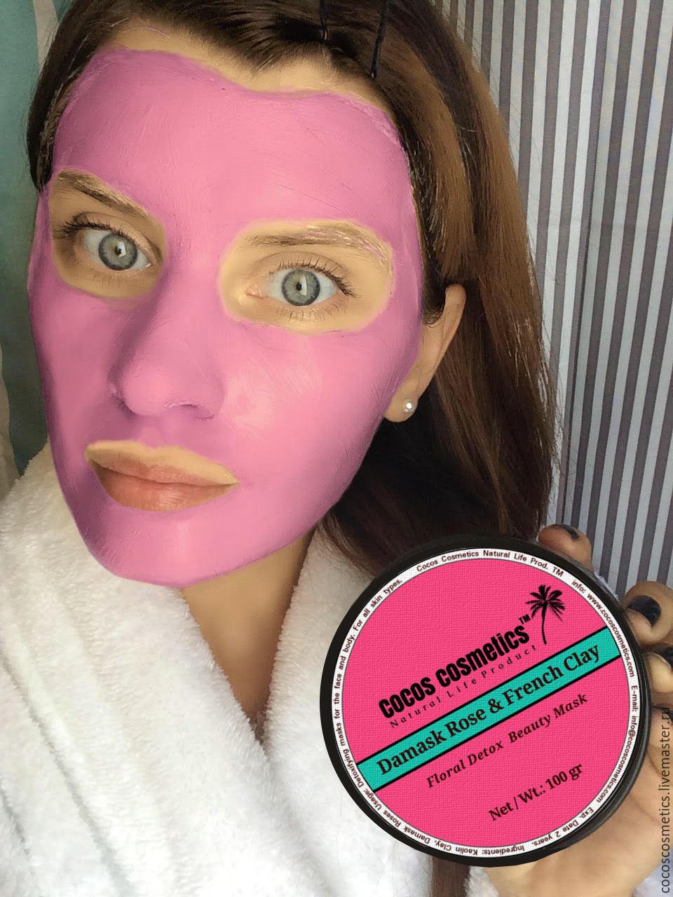 Máscara facial floral de Damasco rosa, Mask for the face, Tel Aviv,  Фото №1