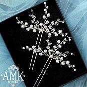 Шпилька ручной работы. Ярмарка Мастеров - ручная работа Wedding hair accessory, wedding hair pins, bridal hair pin. Handmade.