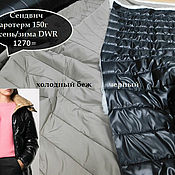 Материалы для творчества handmade. Livemaster - original item Cloths:JACKET SANDWICH-DOUBLE-SIDED - ITALY. Handmade.