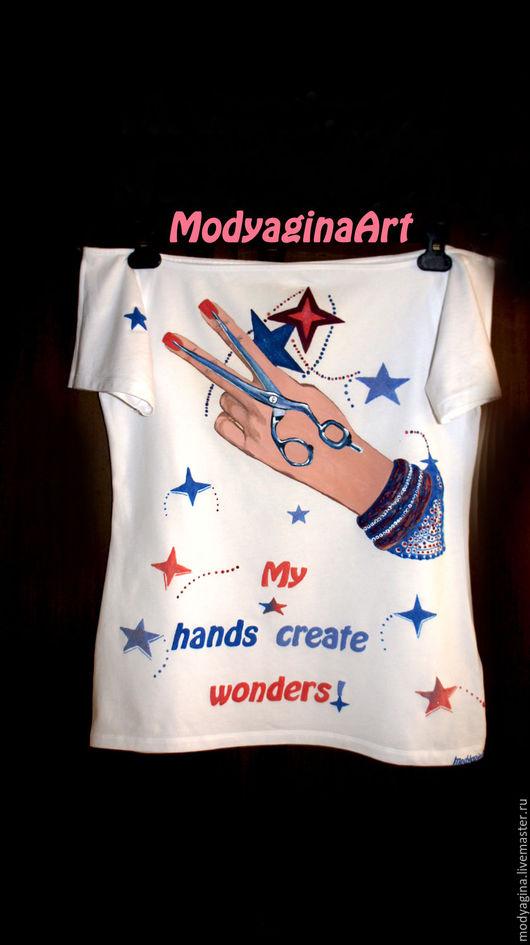 ModyaginaArt