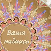 Тарелки ручной работы. Ярмарка Мастеров - ручная работа Декоративная тарелка роспись, настенная тарелка в интерьер. Handmade.