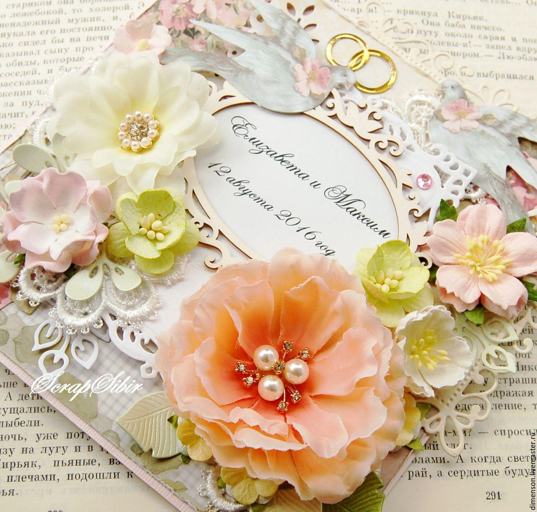 Поздравить в день свадьбы открытки