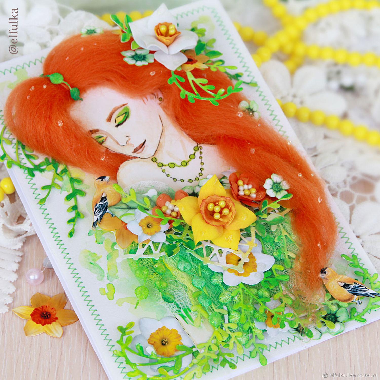 Рыжая девочка открытка