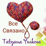 tatyana-yurkova