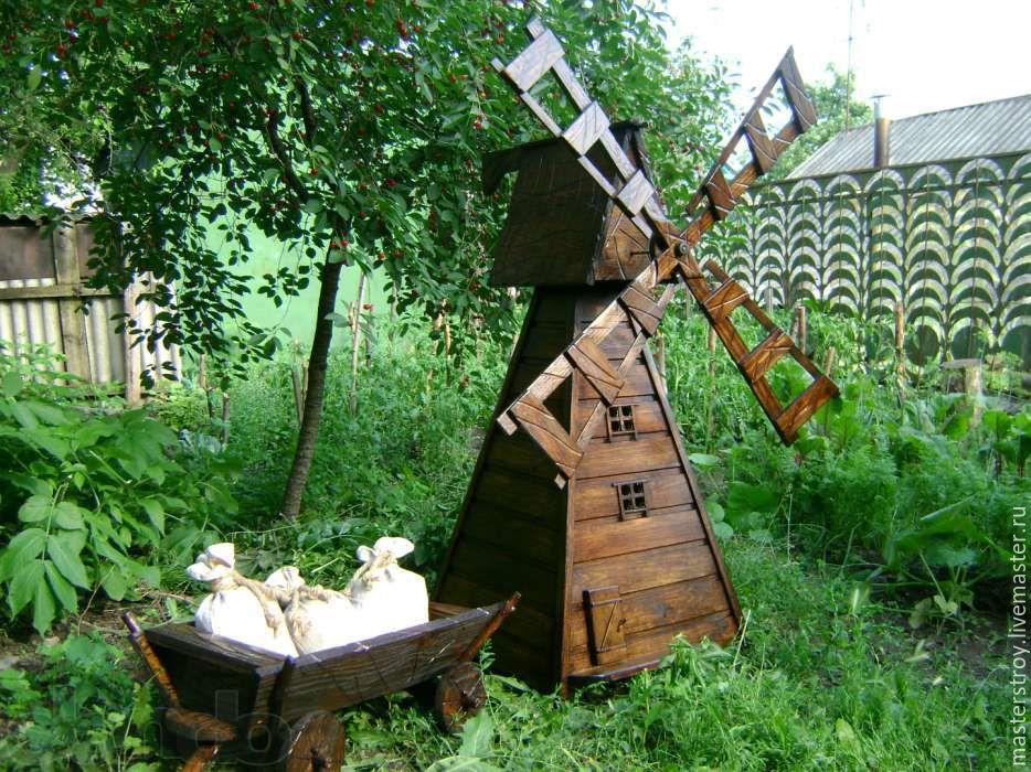 Сделать своими руками мельницу в сад