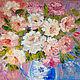 Картины цветов ручной работы. Ярмарка Мастеров - ручная работа. Купить Картина маслом Букет в стиле прованс, яркие цветы. Handmade.