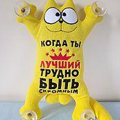 Мягкие игрушки ручной работы. Ярмарка Мастеров - ручная работа Игрушки на присосках в авто. Handmade.