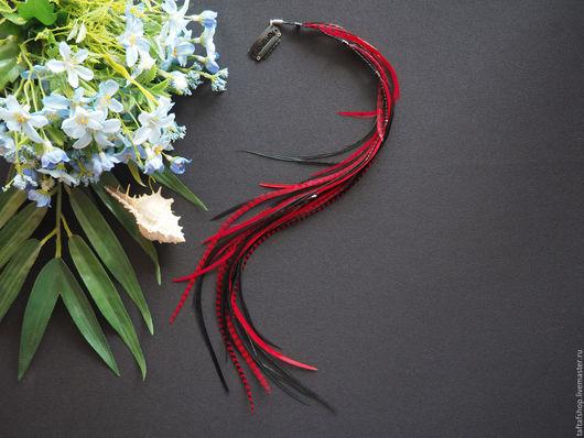 Заколка с перьями - длинные прядки с натуральными перьями для волос, предадут вашему образу интригующую изюминку и сделают его незабываемым! Получаются перья в волосы или перьевое наращивание!