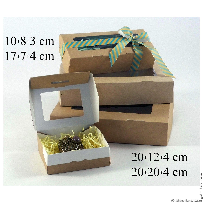 Крафт коробки с окном ЭКО ( 4 размера), Коробки, Москва, Фото №1
