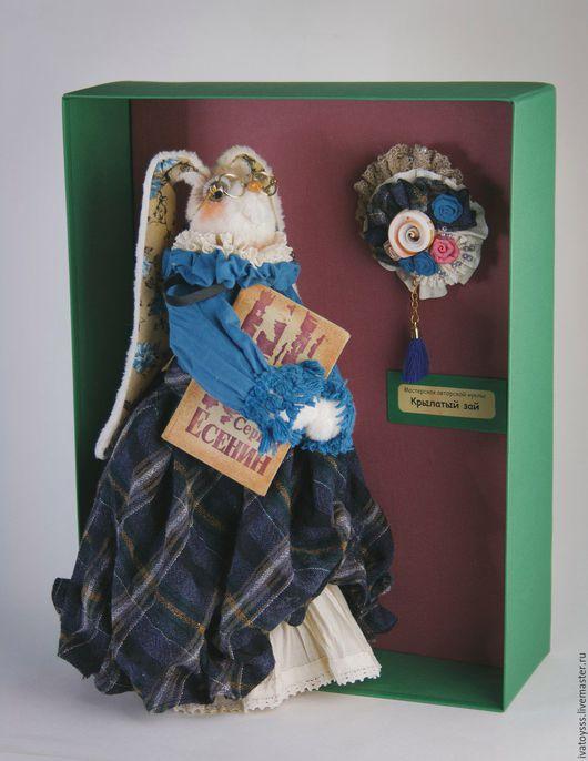 Куклы и игрушки ручной работы. Ярмарка Мастеров - ручная работа. Купить Авторская интерьерная заинька Мечтательница. Handmade. Тёмно-бирюзовый