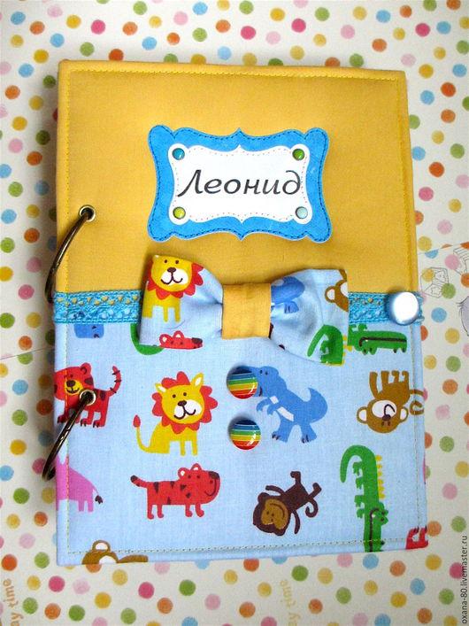 Подарки для новорожденных, ручной работы. Ярмарка Мастеров - ручная работа. Купить Мамин дневник для мальчика от 0 до 7 лет. Handmade.