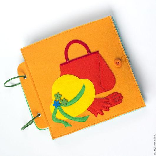 развивающая книжка из фетра, развивающая книга из фетра, развивающая книжка из ткани, развивающая книга из ткани, тактильная игрушка, тактильная книжка, мягкая тактильная книга
