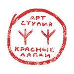 Красные лапки - Ярмарка Мастеров - ручная работа, handmade