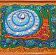 Picture. Snail`s smile the artwork by Lidia Razumova