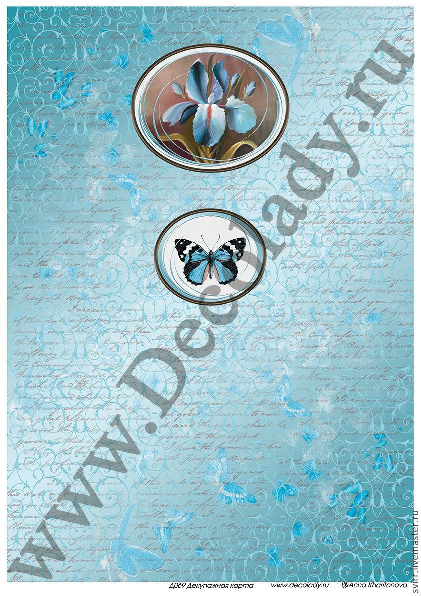 Д069.Декупажная карта пл.45гр формат А3 (2формата А4). цена 80 руб