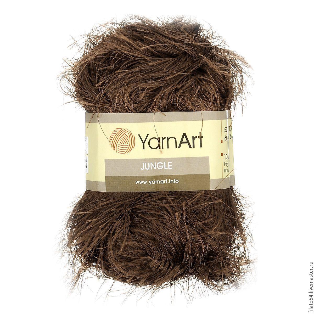 Jungle Yarn Art пряжа джунгли ярн арт Color 30 - Коричневый пряжа с эффектом меха