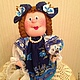 Оберег `Женское счастье`  Кукла продана, возможна на заказ