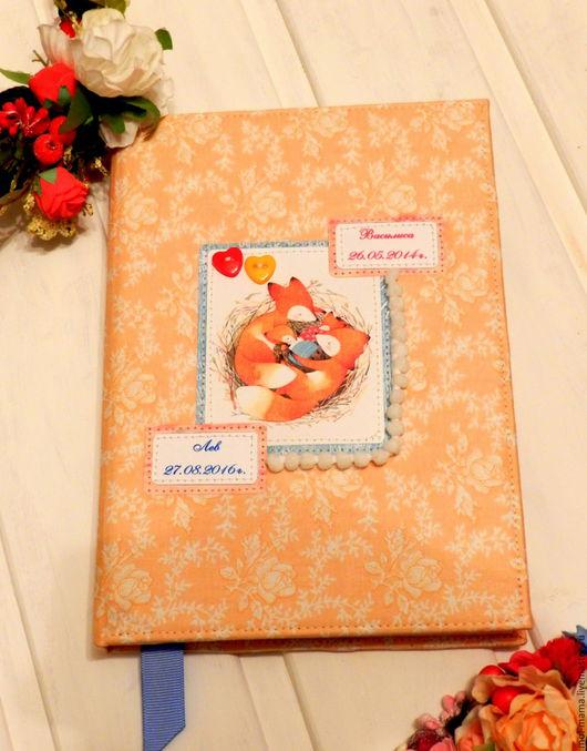 """Ежедневники ручной работы. Ярмарка Мастеров - ручная работа. Купить Мамин дневник """"Мои малыши"""" (мамин блокнот). Handmade. Оранжевый"""