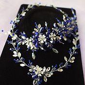 Комплекты украшений ручной работы. Ярмарка Мастеров - ручная работа Комплект украшений синий свадебный. Handmade.