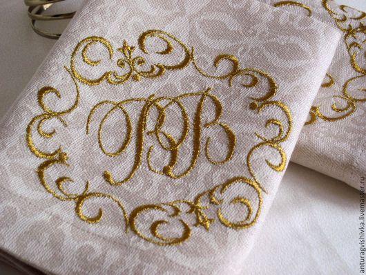 Вышитые салфетки Свадебный вензель - прекрасный подарок на свадьбу, на юбилей свадьбы.