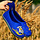 """Обувь ручной работы. Тапочки валяные """"Ночь"""".. Ирина Федотова. Ярмарка Мастеров. Тапочки домашние, обувь на заказ, полезная обувь"""