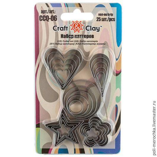 Для украшений ручной работы. Ярмарка Мастеров - ручная работа. Купить Каттеры Craft&Clay (25 шт). Handmade. Серый, каттеры