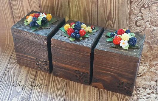 Набор коробов для специй, чая, трав и других сыпучих продуктов  `Ягоды`