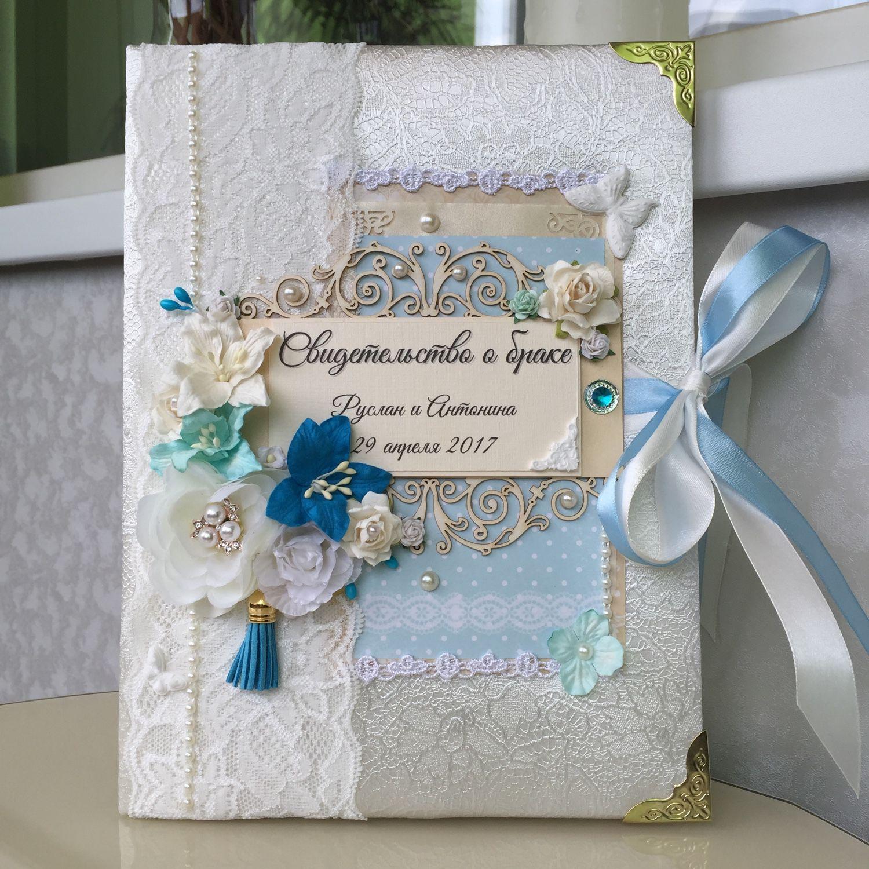 Папка для свидетельства на свадьбу своими руками 25