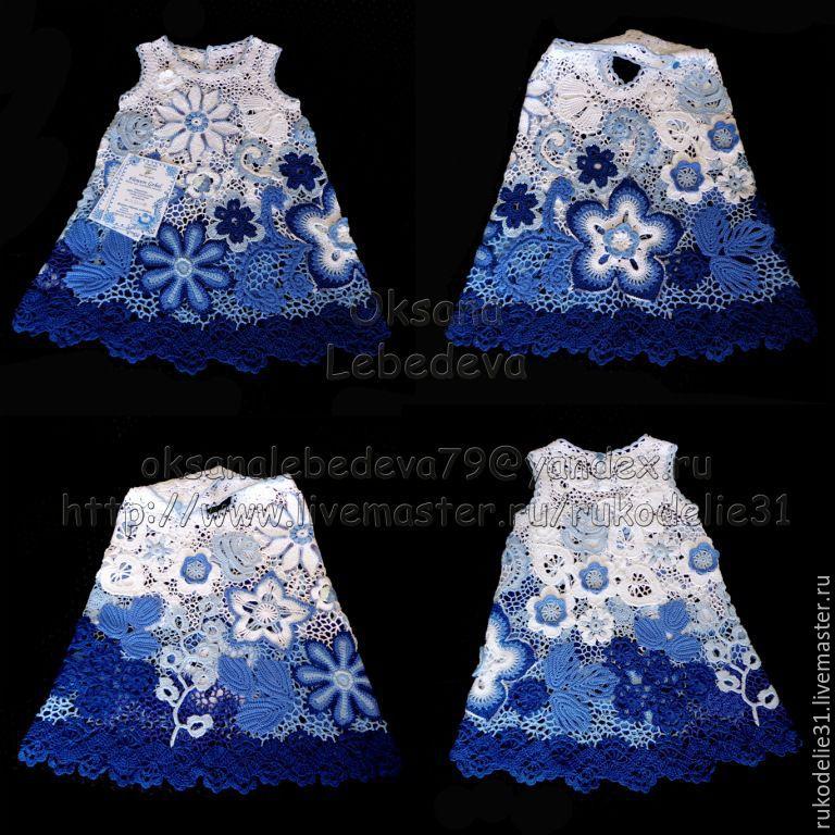 Вяжем платье крючком. Схемы с описанием и видео для женщин 55