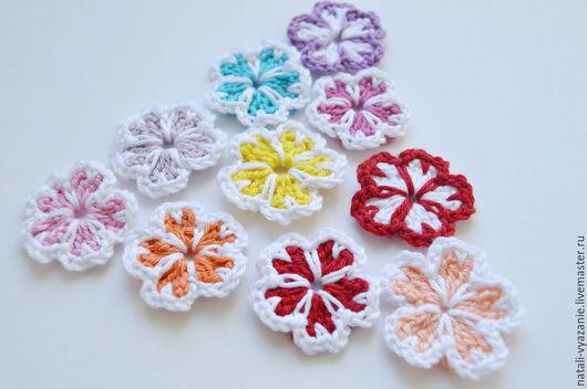 Цветы ручной работы. Ярмарка Мастеров - ручная работа. Купить Вязаные цветочки с каймой(декор аппликация 2). Handmade. Разноцветный