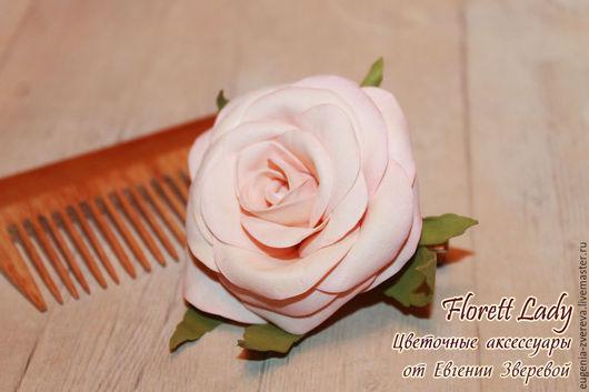 Заколки ручной работы. Ярмарка Мастеров - ручная работа. Купить Заколка Персиковая Роза из фоамирана. Handmade. Роза, роза из фоамирана