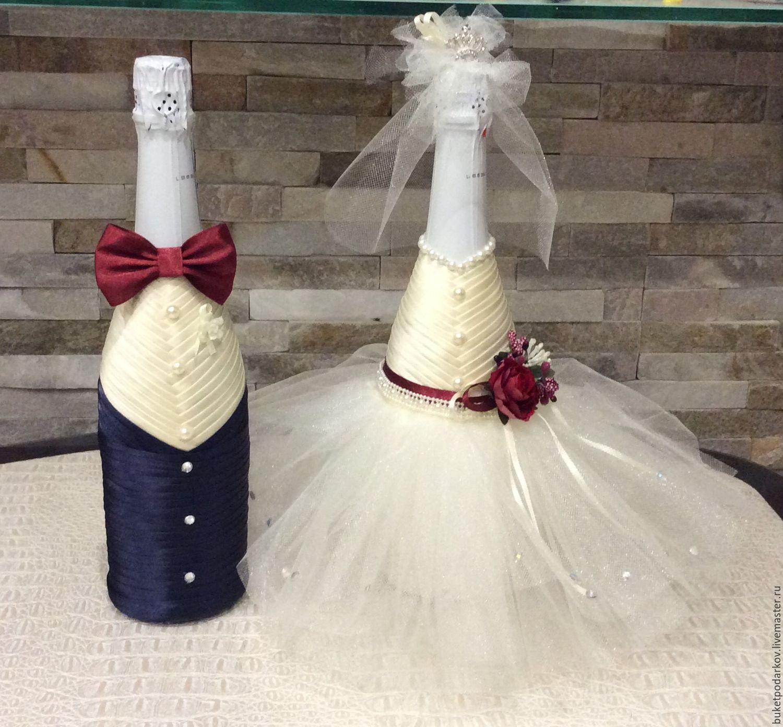 Бутылки шампанского на свадьбу  жених