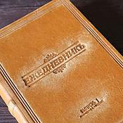 Канцелярские товары ручной работы. Ярмарка Мастеров - ручная работа Ежедневник под 19 век. Handmade.