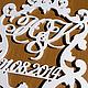 Свадебные аксессуары ручной работы. Свадебный герб. Мастерская 'СолнцеГрафика'. Ярмарка Мастеров. Декоративные элементы, буквы для интерьера, монограмма