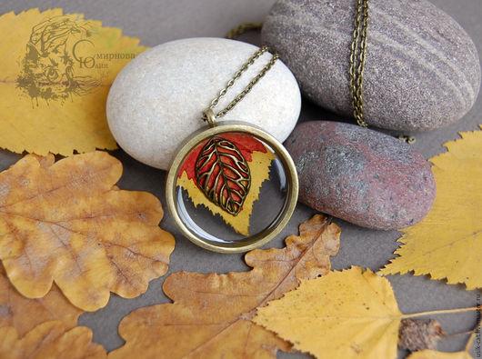 Кулоны, подвески ручной работы. Ярмарка Мастеров - ручная работа. Купить Кулон с листьями Микро-осень. Handmade. осенний стиль