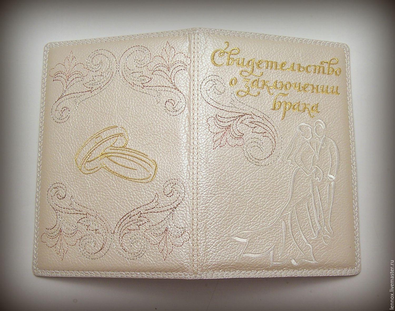 Папка для свидетельства о браке кожа с вышивкой, Обложка для свидетельства о браке, Санкт-Петербург,  Фото №1