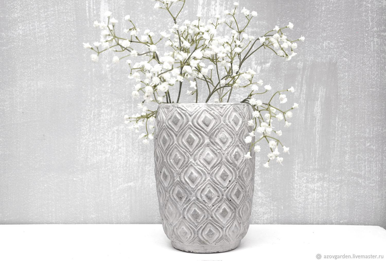 Бетонная ваза Иллюзия с объемной текстурой для интерьера, Вазы, Азов,  Фото №1