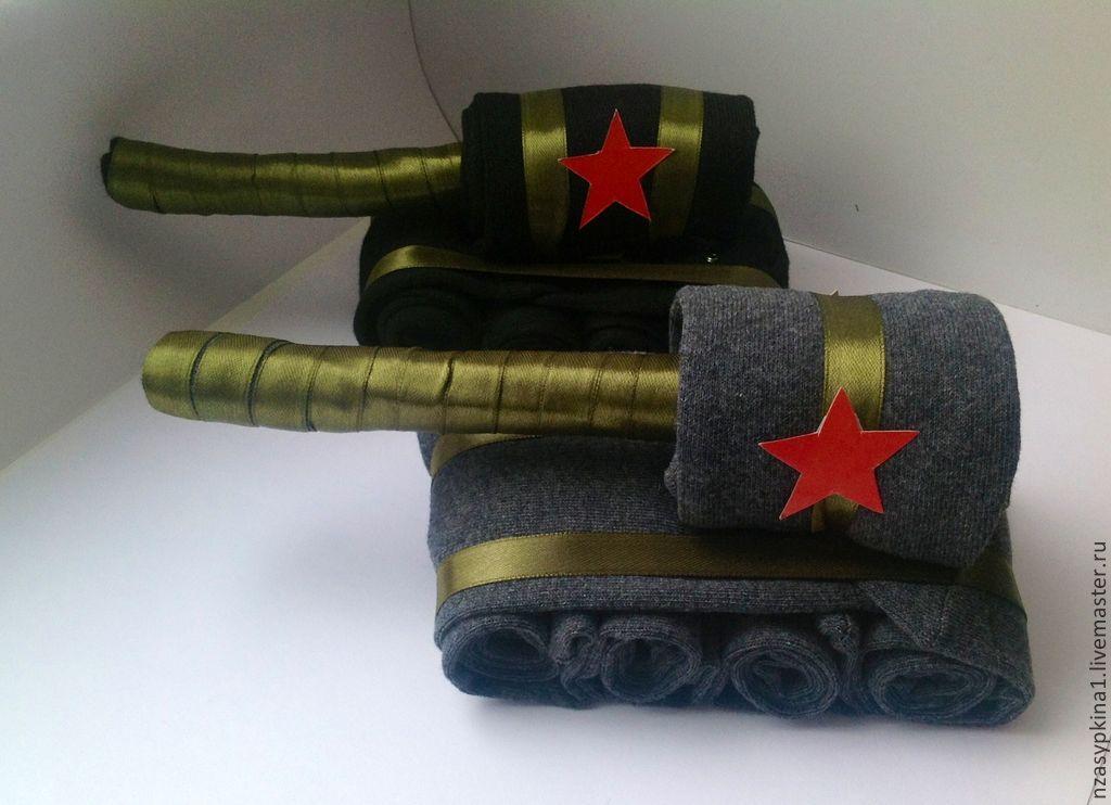 Подарок из носков своими руками мужчине танк доставка цветов валдай