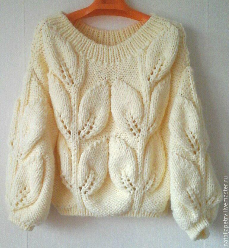 Узор листья на ветке свитер
