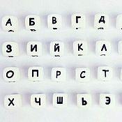 Материалы для творчества ручной работы. Ярмарка Мастеров - ручная работа Русские силиконовые буквы. Handmade.
